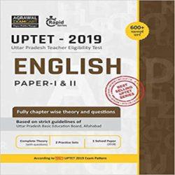 UPTET 2019 English books