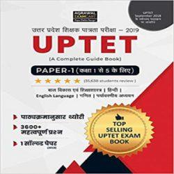 UPTET Exam 2019 books