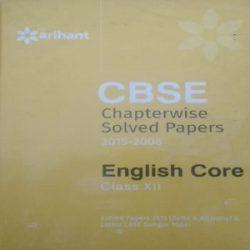 englishcore-12 books