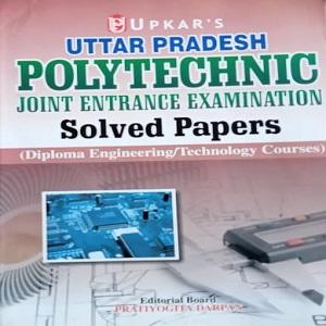 Polytechnic Joint