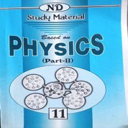 physics_part-2-books