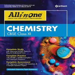 All In One CHEMISTRY Class 11 book