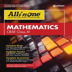 All in One MATHEMATICS CBSE Class 11th books