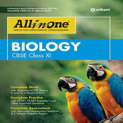 CBSE All In One BIOLOGY Class 11 books