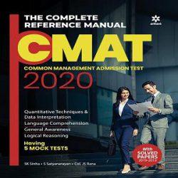 CMAT 2020 books