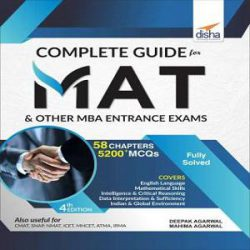 Complete Guide for MAT and other MBA books
