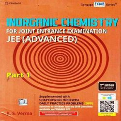 Inorganic Chemistry For Joint Entrance Examination JEE book