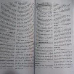 KVS-KENDRIYA-VIDYALAYA-SANGATHAN-PRT-books