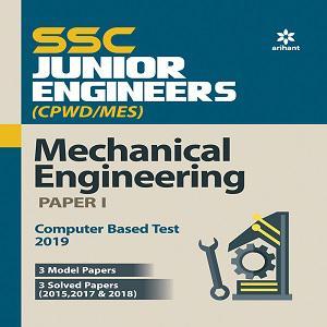 SSC Junior