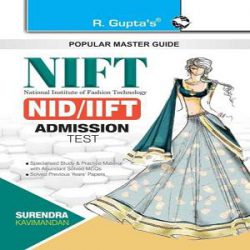 NIFT-NID-IIFT Admission Test Guide book
