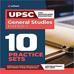 UPSC General Studies