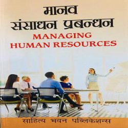 MANAGING HUMAN RESOURCES books
