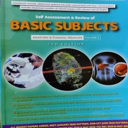 Self Assesment & Review of Basic Subjects Anatomy & Forensic Medicine (Volume-2) Books
