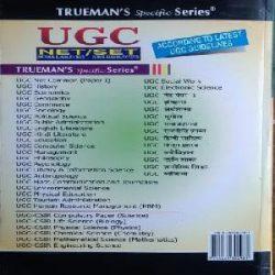 Trueman's UGC NET SET Commerce 2019 books