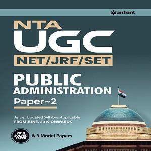 UGC NET Public Administration