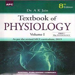 ak-jain-textbook book