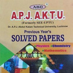 ABD A.P.J. A.K.T.U. books