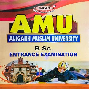 AMU Entrance Examination B.SC