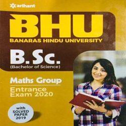 BHU-B.SC-Math-Group books