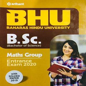 BHU Banaras Hindu Vishwavidyalaya B.SC Math