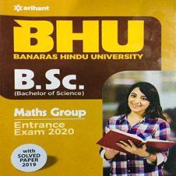 BHU B.SC Math Group books