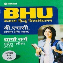 BHU-B.SC-hindi books
