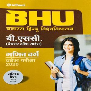 BHU Hindi B.SC Math