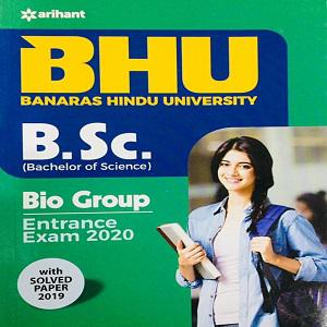 BHU English B.SC Bio Group