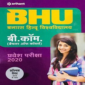 BHU Banaras Hindu Vishwavidyalaya B.Com