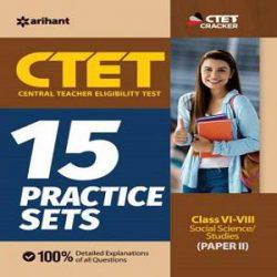 CTET-15 PRECTICE PAPER SETS books