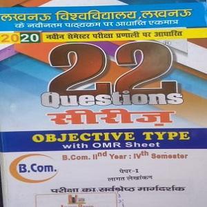 Cost Accounting-Hindi