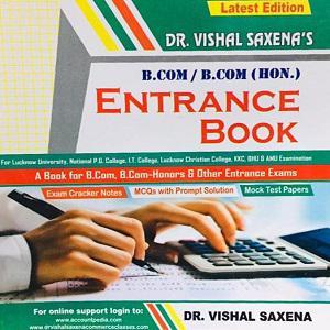 Entrance book B.com/B.com Honors