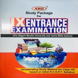 IX-ENTRANCE-EXAMINATION books