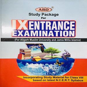 IX Entrance Examination