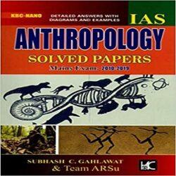 KBC Nano IAS Anthropology books