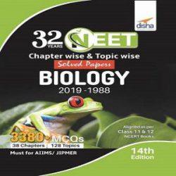 Neet BIOLOGY 2019-1988 books