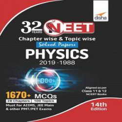 Neet PHYSICS 2019-1988 books