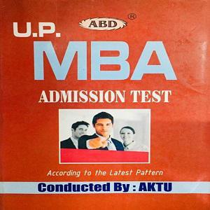 U.P. MBA Admission Test