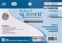 paper-3_business Mathematics books