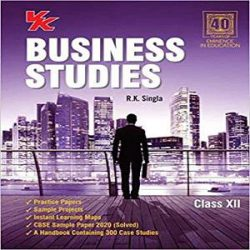 Business Studies books