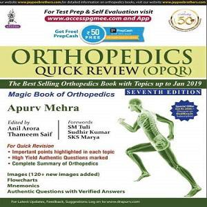 Orthopedics Quick Review (OPQR)
