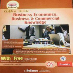 Reliance's Golden Guide Business Economics, Business & Comercial Knowledge books