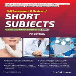 SELF ASSESSMENT & REVIEW OF SHORT SUBJECTS VOL 1