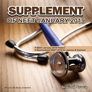 Supplement of NEET