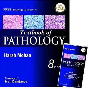 Textbook of Pathology