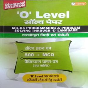 'O' Level Solved paper