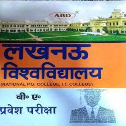 B.A Hindi Books