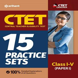 CTET Class (I-V) Paper-1