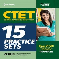 CTET paper-2 M and S Books