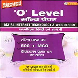 O Level Solved Paper